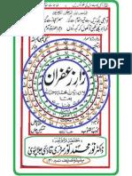 4-zarzafran urdu