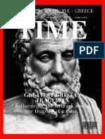 antigone magazine