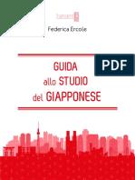 guida-studio-giapponese.pdf