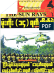 The Sun Rays Vol 1 No 127.pdf