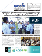 Myanma Alinn Daily_ 12 December 2016 Newpapers.pdf