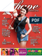 Shape Entertainment Journal Vol 3 No 10