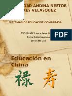 educacion en china.ppt