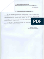 RFP Janparishad Tender