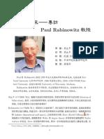 40101 Paul Rabinowitz