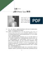 26403 Peter Lax