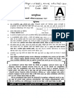 Previouspaper-MPSC-Dy-Engineer-Electrical-Mechanical1.pdf