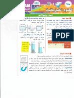 physics1am-clic.pdf