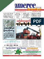 Commerce Journal Vol 16 No 47.pdf