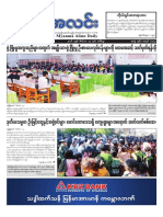 Myanma Alinn Daily_ 13 December 2016 Newpapers.pdf