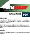 Twinheat