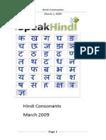 2011 04april Lesson Guide | Grammatical Gender | Plural