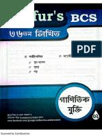 Saifur's written math 02.pdf