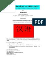 8078693-Curso-Como-Hablar-Chino-en-40-Lecciones.pdf