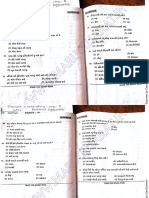 GPSC Inspector of Motor Vehicles - English and Gujarati 09-10-2016 Class II 2