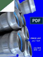 ULPI Price List 2016