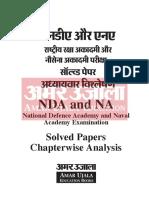Safalta.com - NDA Solved Papers