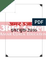 Safalta.com - Amar Ujala Year Book 2016