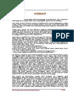 ormakal-full+novel.pdf