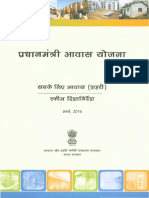 Revised Pmay Hindi Guideline