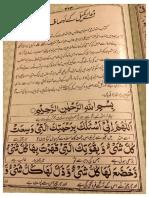 Dua e Kumail Arabic Urdu