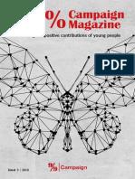 99 Campaign Magazine, Issue 3, 2016