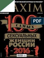 Mxm 12 2016