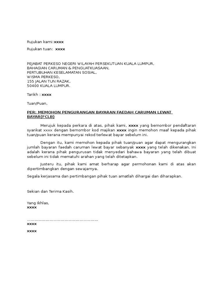 Surat Rayuan Permohonan Perkeso Kecemasan J