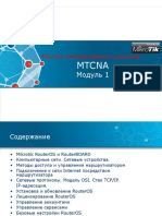 MTCNA-2016 Module-1 RouterOS Basics