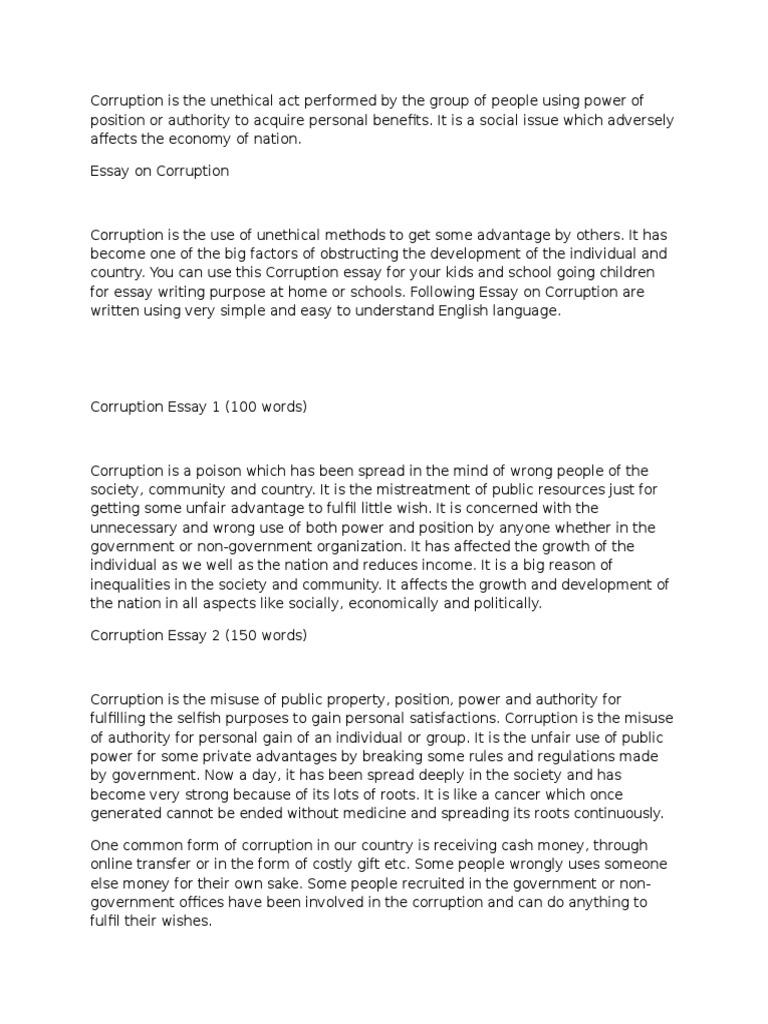 power authority and corruptio essay