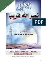 Shaykh Sulayman ibn Naçir Al 'Alwan - Le secours d'Allah est proche