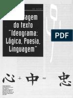 Tae Suzuki_A montagem do texto.pdf
