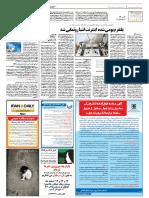 p0282561640191.pdf