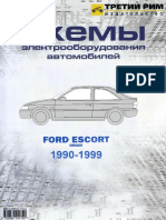 Электросхемы Ford Escort, Orion. гг. 1990-1999.pdf