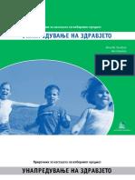 Unapreduvanje_na_zdravjeto.pdf
