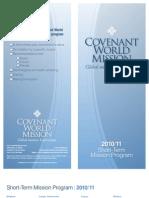Short-Term Mission Program Brochure