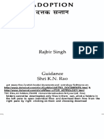 Adoption Singh Rao PDF