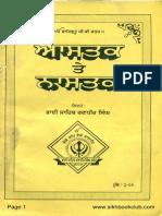 Aastak Te Nastak-Randhir Singhi