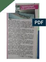 Pasumai Vikatan article on Food Waste Vermicomposting.pdf