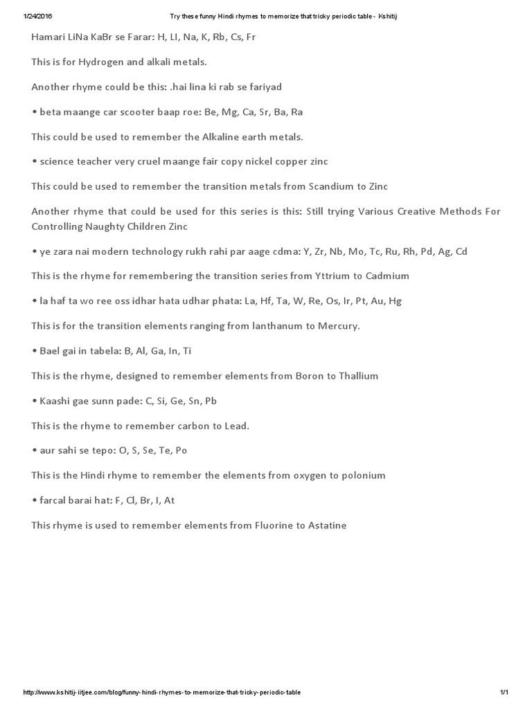 Hindi Rhymes to learn periodic table pdf