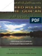 Tmp 27865-English Tajweed Rules of the Quran841938155