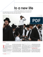 25 years to Hillel - the right to choose JPost Magzine