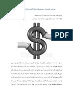 design_to_cost.pdf