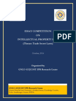 Essay Competition Brochure