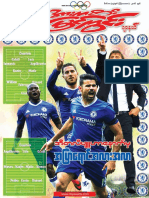 Sport View Journal Vol 5 No 48.pdf