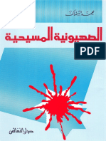 14yah.pdf