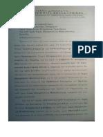 2016-12-15 Έγγραφο Μητρ. Ανθίμου Κατά π. Νικόλαο Μανώλη