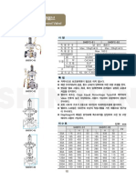신한밸브-차압유량조절밸브