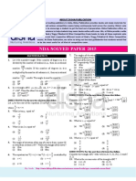 Nda Solved Paper 2015