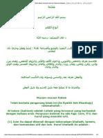 Kitab Matan Jurumiyah Arab Dan Terjemah Indonesia الْآجُرُّومِيَّةِ فِي اَلنَّحْو « وَمَا خَلَقْتُ الْجِنَّ وَالإنْسَ إِلا لِيَعْبُدُونِ